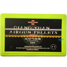 Qiang Yuan Sports, QYS Match Grade Flat Airgun pellets .177 Calibre 4.50mm 8.18 grains tray of 200
