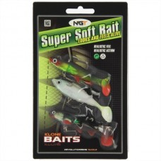 Pack of 3 Super Soft Baits (SB-010)